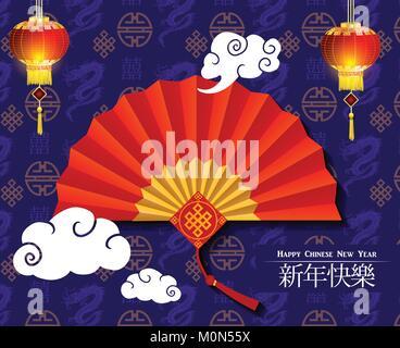 Chinese fan on dragons pattern - Stock Photo