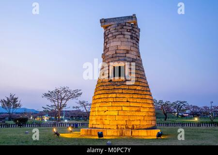 South Korea,North Gyeongsang province,Gyeongju National Park,Gyeongju,Gyeongju Historic Areas (UNESCO World Heritage - Stock Photo