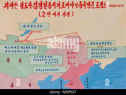 Map of last Kim Jong il trips in train, Pyongan Province, Pyongyang, North Korea - Stock Photo