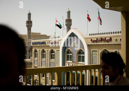 DUBAI, UNITED ARAB EMIRATES - October 18, 2008: The Iranian Hospital in the Jumeirah district of Dubai was established - Stock Photo