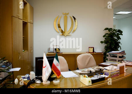 DUBAI, UNITED ARAB EMIRATES - October 18, 2008: The reception desk in the Iranian Hosptial, and wall bearing the - Stock Photo