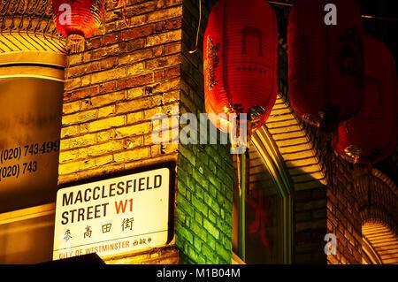 Red lantern in Chinatown London chinese new year - Stock Photo