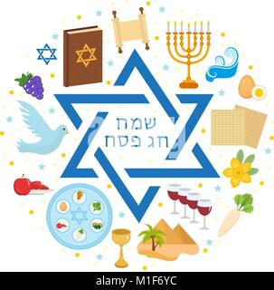 Passover icons set in round shape. flat, cartoon style. Jewish holiday. Collection with Seder plate, meal, matzah, - Stock Photo