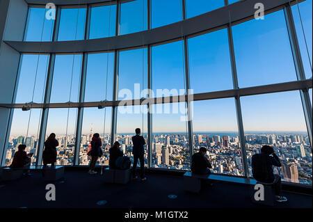 Mori Tower Roppongi Hills Tokyo City View - Stock Photo