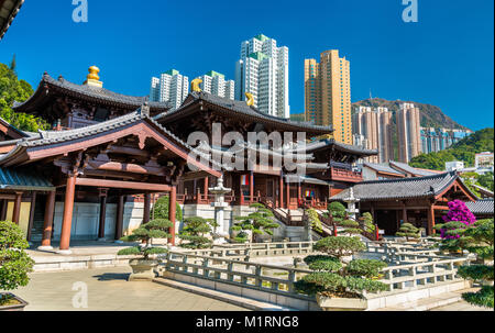 Chi Lin Nunnery, a large Buddhist temple complex in Hong Kong - China - Stock Photo