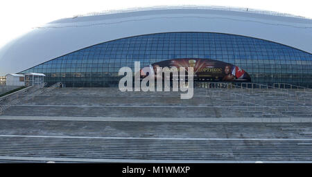 View onto the Bolshoy Ice Dome with the announcement of the Boxing World Cup match between the IBF champion Murat - Stock Photo