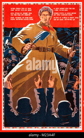 WW2 1940's Vintage Soviet Russia Propaganda Poster featuring a Soviet infantryman, shovel and rifle, with German - Stock Photo