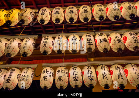 Japanese lanterns Temple - Stock Photo