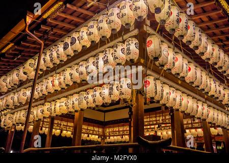 Paper lanterns Kyoto - Stock Photo