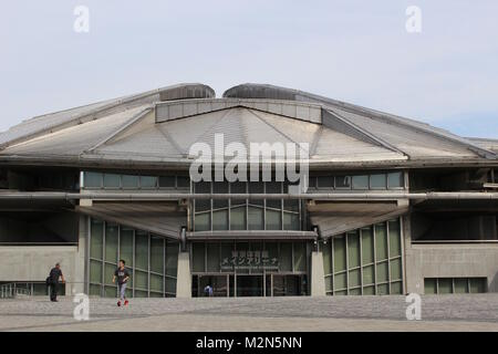 View of the Fumiko Maki-designed Tokyo Metropolitan Gymnasium which will be the table tennis venue at the 2020 Tokyo - Stock Photo
