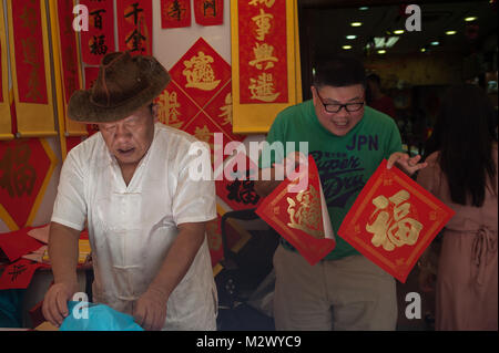 03.02.2018, Singapore, Republic of Singapore, Asia - A shop in Singapore's Chinatown district sells hand-painted - Stock Photo