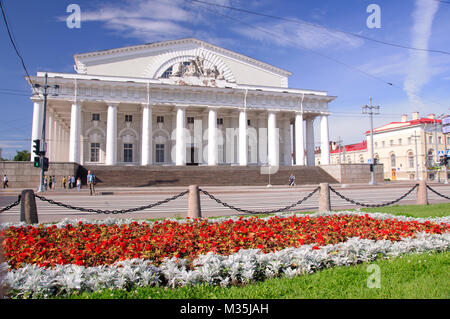 The Naval Museum, the former stock exchange, in St Petersburg Russia with flower beds - Stock Photo