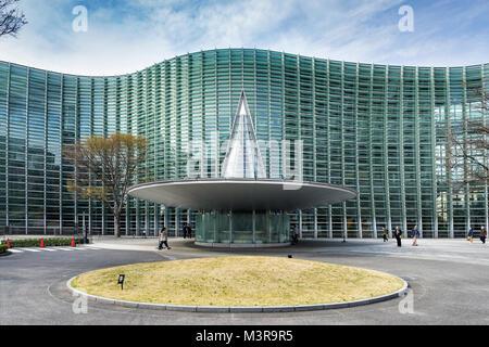 Japan, Honshu island, Kanto, Tokyo, Roppongi district, the National Art Center. - Stock Photo