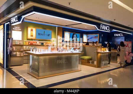 Hong Kong - February 11, 2018: Fancl shop in Hong Kong. FANCL Corporation is a listed company founded in Yokohama - Stock Photo