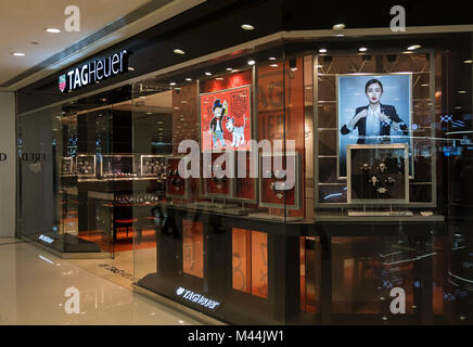 HONG KONG - FEBRUARY 4, 2018: TAG Heuer store in Hong Kong. TAG Heuer is a Swiss luxury manufacturing company that - Stock Photo