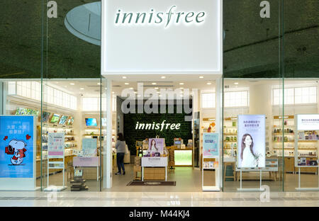 HONG KONG - FEBRUARY 4, 2018: Innisfree shop in Hong Kong. Innisfree is a South Korean cosmetics brand owned by - Stock Photo