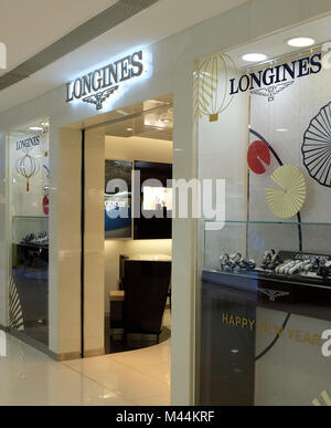 HONG KONG - FEBRUARY 4, 2018: Longines shop in Hong Kong. Longines is part of the Swatch Group. Longines was founded - Stock Photo