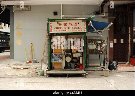 Chuen Kee Flower shop, Mercer Street,  Sheung Wan, Hong Kong - Stock Photo