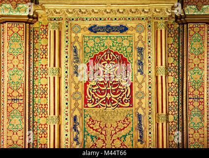 Dargah Hazrat Nizamuddin, Delhi, India - Stock Photo