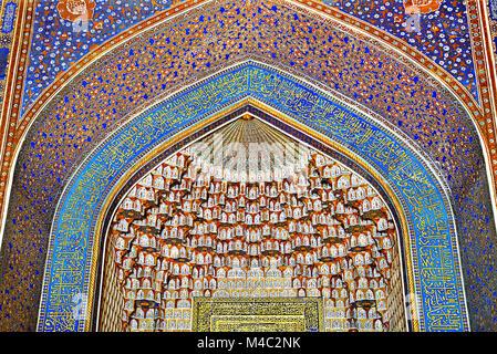 Interior of Tilya-Kori Madrasah in Samarkand, Uzbekistan - Stock Photo