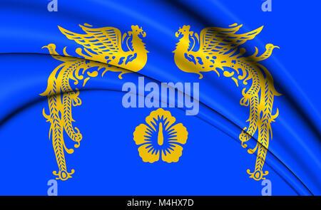 Republic of Korea Presidential Standard. 3D Illustration. - Stock Photo