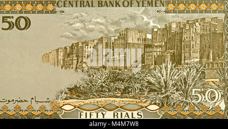 Yemen Fifty 50 Rials Bank Note - Stock Photo