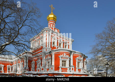 Famous Novodevichy Convent also known as Bogoroditse Smolensky Monastery in Moscow, Russia. Assumption Cathedral - Stock Photo