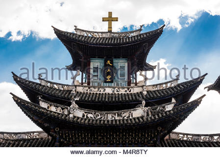 The Cathedral of the Sacred Heart in Dali, Yunnan Province, China. It was designed by a French Missionary and was - Stock Photo
