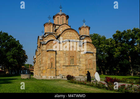 Gracanica monastery, Kosovo - Stock Photo