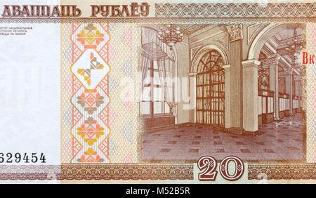 Belarus Twenty 20 Rouble Ruble Bank Note - Stock Photo