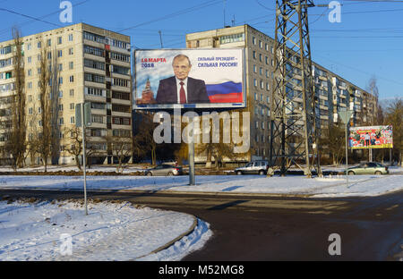 February 7, 2018. Orel, Russia A banner in support of a candidate for the election of Russian President Vladimir - Stock Photo