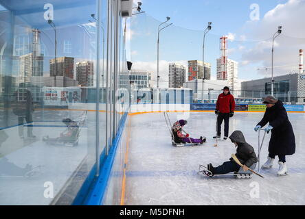 Moscow, Russia. 21st Feb, 2018. : A free ice sledge hockey training for children with physical disabilities at an - Stock Photo
