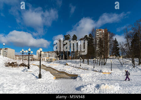 Moscow, Russia - February 22. 2018. general view of Zelenograd administrative district in winter - Stock Photo