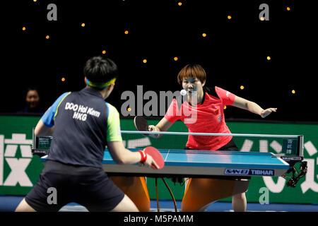 London, UK. 24th Feb, 2018. ITTF Team World Cup match between Zhu YULING of China and DOO Hoi Dem of Hong Kong  - Stock Photo