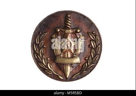 badge of Soviet times Committee of State Security KGB - Stock Photo