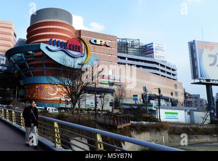 The Canal City Shopping complext in Hakata, Fukuoka, Japan. - Stock Photo