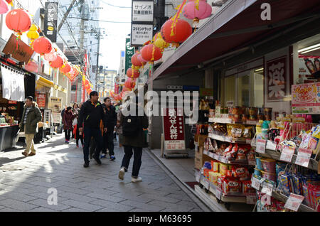 Nagasaki's Chinatown is the oldest in Japan.