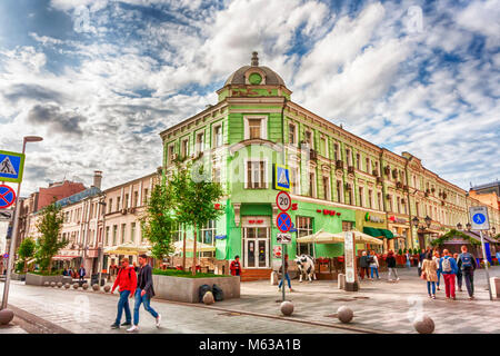 Moscow, Russian Federation - August 27, 2017 : Street view from Pushechnaya street to Rozhdestvenka street with - Stock Photo