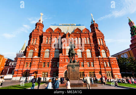 Moscow, Russian Federation - August 27, 2017 :  -  Red Square - Kremlin ,  State Historical Museum - Stock Photo