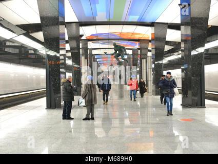 CSKA, station on Bolshaya Koltsevaya line of Moscow Metro. It opened on 26 February 2018. Passengers hurry - Stock Photo