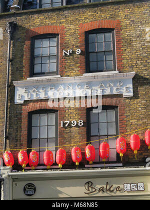 Red lanterns in Chinatown London - Stock Photo