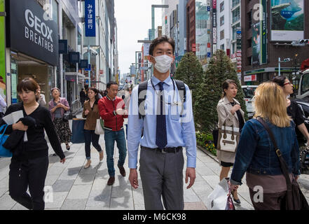 Street scene in Ginza district of Tokyo, Japan - Stock Photo