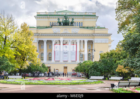 Saint Petersburg, Russia - September 30, 2016: Empire-style building of Alexandrinsky Theatre or Russian State Pushkin - Stock Photo