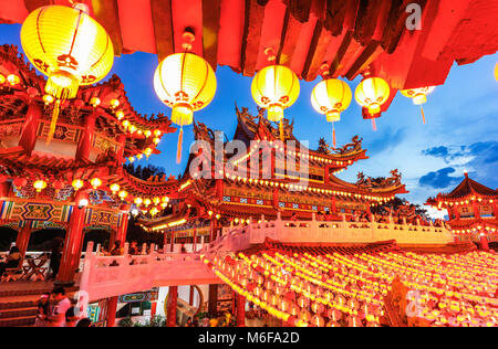 The Red Lanterns of Thean Hou Temple, Kuala Lumpur during the Lunar Chinese New Year. - Stock Photo