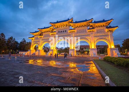 The Gate of Great Piety, Chiang Kai-shek Memorial Hall at night in Taipei city, Taiwan. - Stock Photo