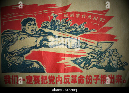 A fabric poster during the Chinese Cultural Revolution. The Chinese characters below reads, We must pull out the - Stock Photo