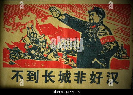 A fabric poster during the Chinese Cultural Revolution. The Chinese characters read,  'Until you reach the Great - Stock Photo