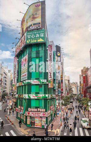 Japan, Tokyo City, Shinjuku District - Stock Photo