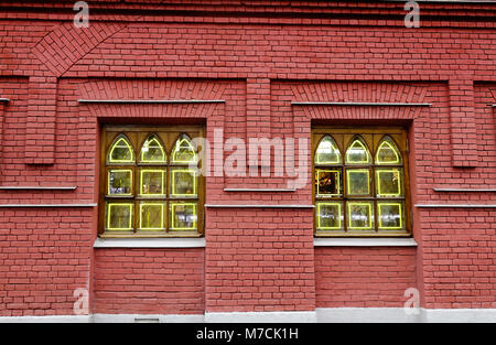 Several windows in a row on facade of shopping mall building front view, St. Petersburg, Russia. - Stock Photo