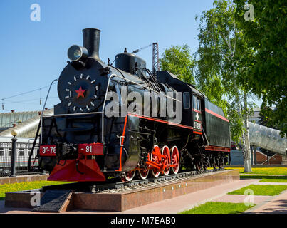 Voronezh, Russia - June 05, 2017: Monument to the locomotive of the Ayr series in the park at the railway station - Stock Photo